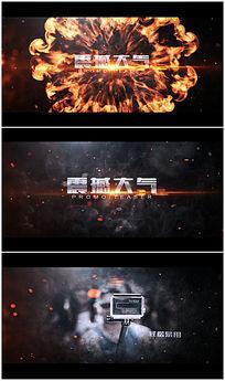 粒子火焰震撼企业宣传晚会ae模板