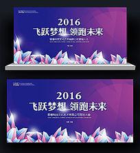 紫色高端背景时尚活动背景板展板设计模板PSD