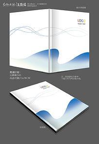 企业简约线条画册封面设计