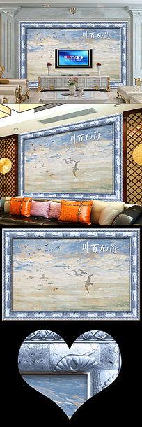高清海纳百川石纹大理石彩雕背景墙