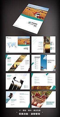 简约大气旅游画册版式设计模板