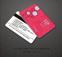 美容美发会员卡设计