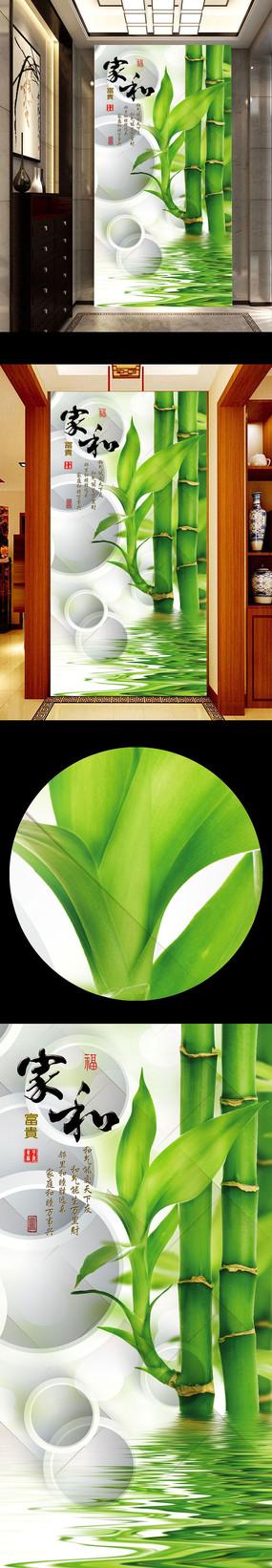 家和富贵3D翠竹玄关背景墙