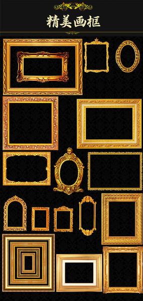 欧式相框照片边框客厅壁画画框