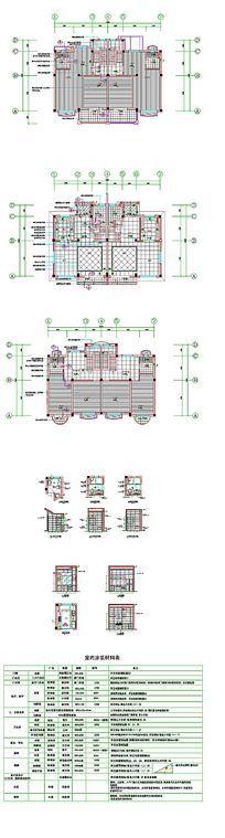 卫生间CAD平面图纸