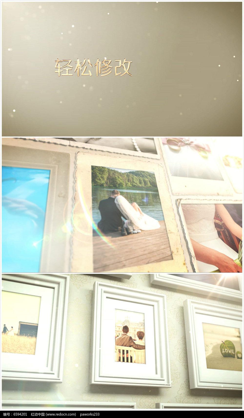 3d典雅立体爱情相框展示ae模板图片
