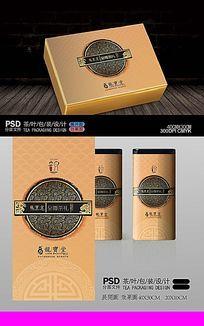 茶饼精装礼盒设计