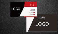 黑色主题类型广告企业公司名片模板
