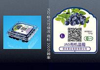 蓝莓商标标志