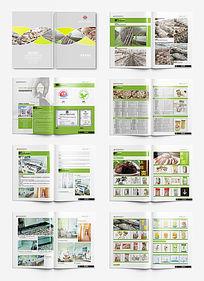 香菇公司产品画册