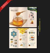 优选农家蜂蜜折页