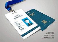 中式花纹图案工作证设计