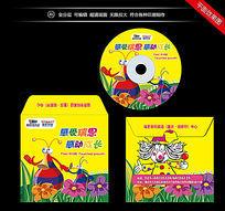 儿童DVD光盘封面光盘套模板
