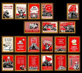 紅色革命矢量