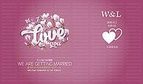 花紫色婚礼背景布景展板