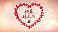 蝴蝶飞舞组成爱心情人节文字表白AE模板