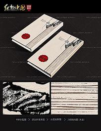 记事台历封面设计图片模板