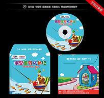 卡通DVD光盘套封面设计