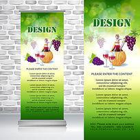绿色无公害农产品水果葡萄果汁葡萄酒易拉宝