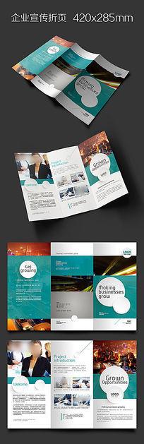 欧美风企业宣传折页版式设计