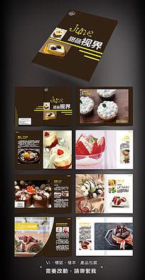 甜品蛋糕设计画册