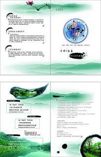 中秋节礼包2折页