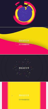 7组简洁扁平化图形动画演绎logo片头ae模板