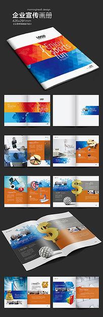蓝色色块时尚企业画册版式设计