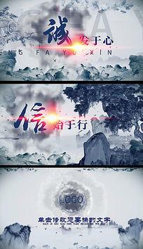企业政府大气水墨中国风AE模版下载