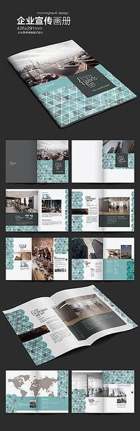 时尚淡雅企业画册版式设计