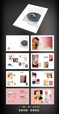 彩妆产品画册设计