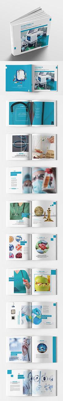 大气医疗器械画册
