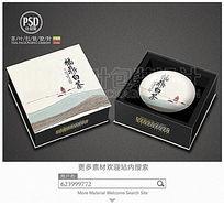 福鼎白茶茶叶礼盒包装设计平面图图片