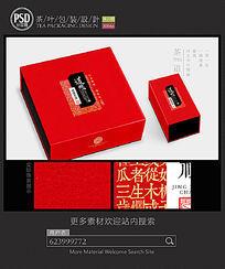 高档茶礼盒包装设计平面图图片