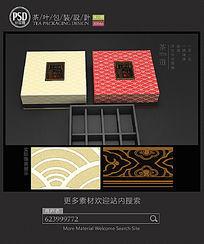 高档茶叶包装设计平面图图片