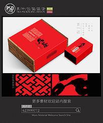 高档茶叶礼盒包装设计平面图图片