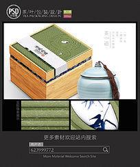 高档茶叶陶瓷罐礼盒包装设计平面图图片