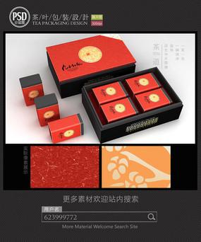 九曲红梅茶叶礼盒包装设计平面图图片