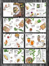 西餐美食画册