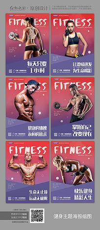 欧美风健身教练形象设计宣传套图模板