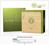 高档茶礼包装设计平面图图片
