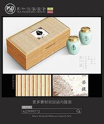 高档陶瓷罐茶叶包装设计平面图图片