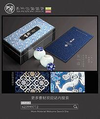 高档亚克力茶叶包装设计平面图图片
