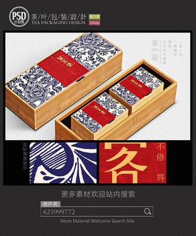 古典茶包装设计平面图图片