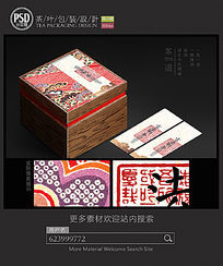 古法制茶包装设计平面图图片