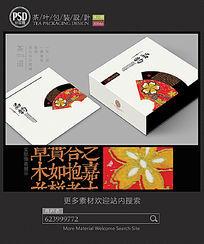 素雅茶叶包装设计平面图图片