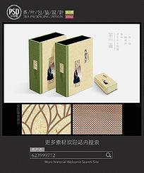 西湖龙井茶叶礼盒包装设计平面图图片