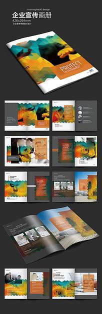 炫彩企业画册版式设计