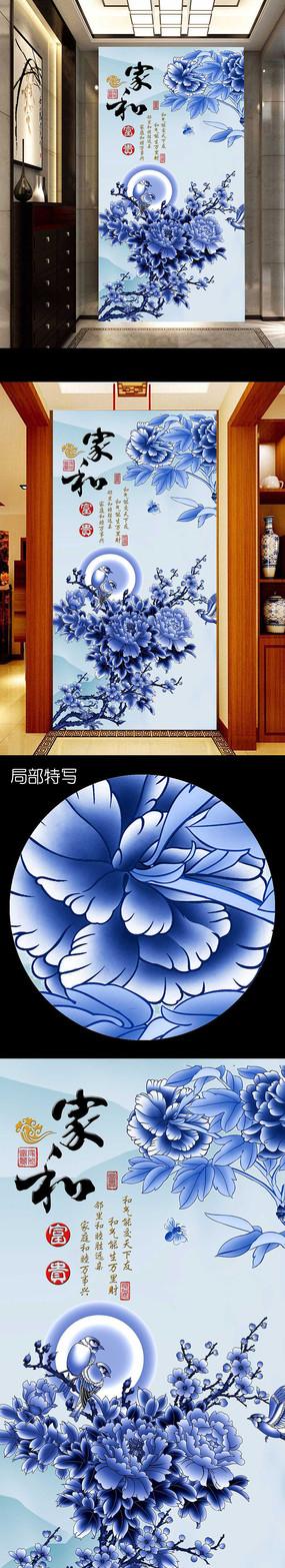 青花瓷背景墙