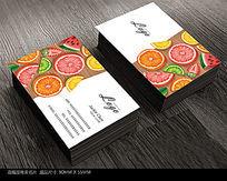 手绘水果名片设计模板